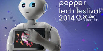 Pepper Tech Festival